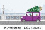 young family riding the car...   Shutterstock .eps vector #1217420368