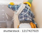 construction site electrician.... | Shutterstock . vector #1217427025