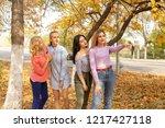 summer autumn vacation ... | Shutterstock . vector #1217427118