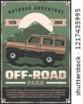 off road travel adventure or... | Shutterstock .eps vector #1217435995