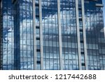 dettail of a glass building... | Shutterstock . vector #1217442688