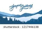vector winter snowy mountains... | Shutterstock .eps vector #1217446138
