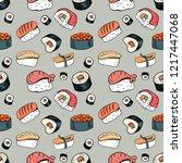 sushi seamless background  ... | Shutterstock .eps vector #1217447068