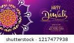 happy diwali banner  poster... | Shutterstock .eps vector #1217477938