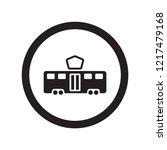 tram sign icon. trendy tram... | Shutterstock .eps vector #1217479168