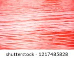 abstract pink background. | Shutterstock . vector #1217485828
