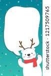 bear cartoon vector. character... | Shutterstock .eps vector #1217509765