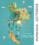 thailand cartoon vector map... | Shutterstock .eps vector #1217518318