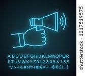 marketing neon light icon.... | Shutterstock .eps vector #1217519575
