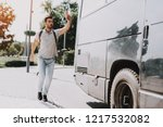 young handsome tourist almost... | Shutterstock . vector #1217532082