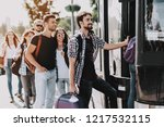 group of young people boarding... | Shutterstock . vector #1217532115
