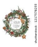 watercolor christmas wreath... | Shutterstock . vector #1217578255