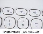 close up of volume shortcut... | Shutterstock . vector #1217582635