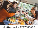 group of young people... | Shutterstock . vector #1217603602