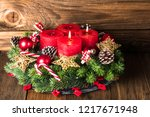 advent wreath with baubles and... | Shutterstock . vector #1217671948