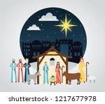 manger epiphany christmas | Shutterstock .eps vector #1217677978