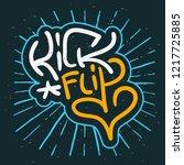 kickflip surf or skateboarding... | Shutterstock .eps vector #1217725885