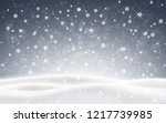 christmas background of falling ... | Shutterstock .eps vector #1217739985