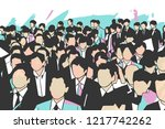 stylized illustration of crowd... | Shutterstock .eps vector #1217742262