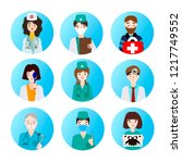 set of medical icons depicting...   Shutterstock .eps vector #1217749552