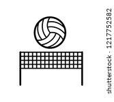 volleyball icon vector | Shutterstock .eps vector #1217752582