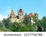 bran  transylvania region  ... | Shutterstock . vector #1217756788