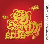 chinese zodiac sign year of pig ... | Shutterstock .eps vector #1217793058