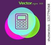 calculator icon vector. savings ...