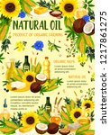 organic oil products poster of... | Shutterstock .eps vector #1217861275