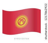 kyrgyzstan waving flag vector... | Shutterstock .eps vector #1217862922