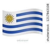 uruguay waving flag vector icon.... | Shutterstock .eps vector #1217863108