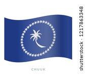 chuuk waving flag vector icon.... | Shutterstock .eps vector #1217863348