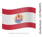 french polynesia waving flag... | Shutterstock .eps vector #1217864395