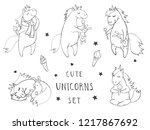 vector set of hand drawn cute...   Shutterstock .eps vector #1217867692