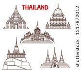 thailand buddhist temples...   Shutterstock .eps vector #1217872012