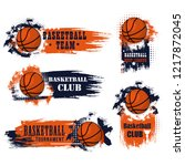 basketball club icons for... | Shutterstock .eps vector #1217872045