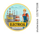electrical engineering in... | Shutterstock .eps vector #1217872108
