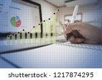 administrator business man... | Shutterstock . vector #1217874295