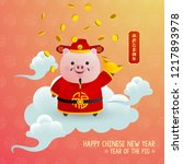 chinese new year 2019 year of... | Shutterstock .eps vector #1217893978