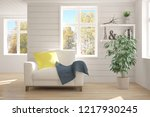 white room with armchair and... | Shutterstock . vector #1217930245