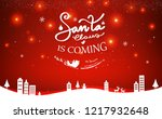 santa is coming  postcard ...