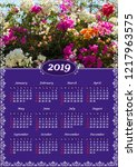 Yearly Wall Calendar  2019 Yea...