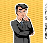 pop art decision making... | Shutterstock . vector #1217984278