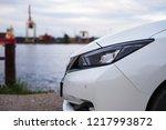 riga  may 2018   nissasn leaf   ...   Shutterstock . vector #1217993872