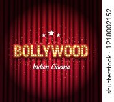 bollywood indian cinema. movie...   Shutterstock .eps vector #1218002152