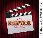 bollywood indian cinema. movie...   Shutterstock .eps vector #1218002155
