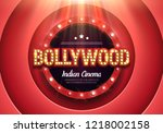 bollywood indian cinema. movie... | Shutterstock .eps vector #1218002158