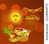 vector illustration of happy... | Shutterstock .eps vector #1218004972