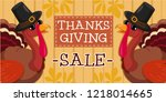Thanksgiving Day Sale Banner....