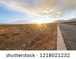 wild field highway    Shutterstock . vector #1218021232